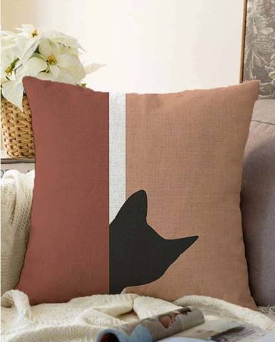 Povlak na polštář s příměsí bavlny Minimalist Cushion Covers Kitten,55x55cm