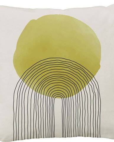 Béžovo-žlutý bavlněný dekorativní polštář Butter Kings Rising Sun,50x50cm